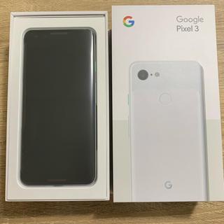 アンドロイド(ANDROID)の新品未開封 Google Pixel3 64GB ホワイト ソフトバンク(スマートフォン本体)