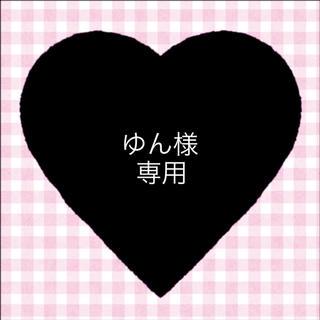 No.80 サンキューシール【ほんの気持ちです】(シール)