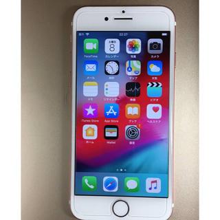 アップル(Apple)の☆未使用に近いiPhone7 128GB ☆ローズゴールド☆simフリー 判定◯(スマートフォン本体)