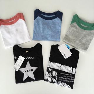 男の子 新品Tシャツ まとめ売り(Tシャツ/カットソー)