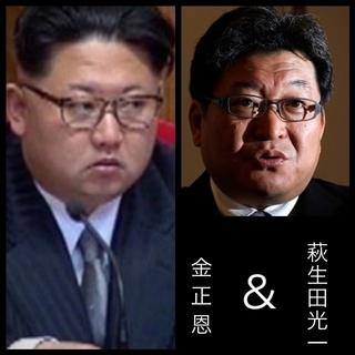 バンダイ(BANDAI)の金正恩生写真販売会場🤤(伝統芸能)