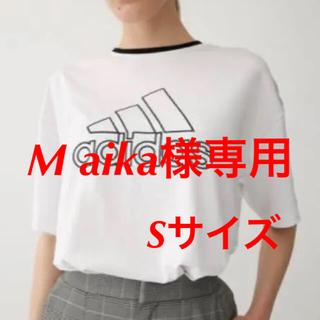 アディダス(adidas)のアディダス Tシャツ マウジー     Sサイズ(Tシャツ(半袖/袖なし))