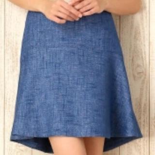 アバハウスドゥヴィネット(Abahouse Devinette)のスカート(ひざ丈スカート)