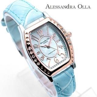 アレッサンドラオーラ(ALESSANdRA OLLA)のアレッサンドラ オーラ 腕時計 レディース シェル 文字盤 ライトブルー(腕時計)