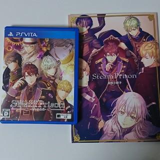 プレイステーションヴィータ(PlayStation Vita)のスチームプリズン 七つの美徳(携帯用ゲームソフト)