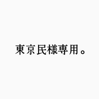 トウキョウヤクルトスワローズ(東京ヤクルトスワローズ)の東京ヤクルトスワローズ 松山燕パワーユニフォーム(応援グッズ)
