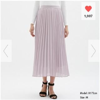 ジーユー(GU)のGU プリーツロングスカート オンライン限定サイズ(ロングスカート)
