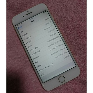 エヌティティドコモ(NTTdocomo)のiPhone6s 64GB docomo SIMロック解除済み❗(スマートフォン本体)