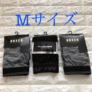 コシノジュンコ(JUNKO KOSHINO)の【新品】JUNKO KOSHINO & 杢カラー ボクサーパンツ M(ボクサーパンツ)