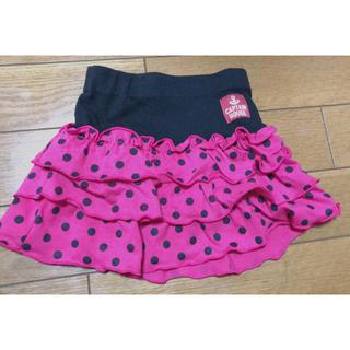 ニシマツヤ(西松屋)のピンク ドットスカート フリル♡♡(スカート)