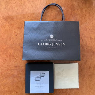 ジョージジェンセン(Georg Jensen)のGeorg Jensen 新品 コースター クロス セット(食器)