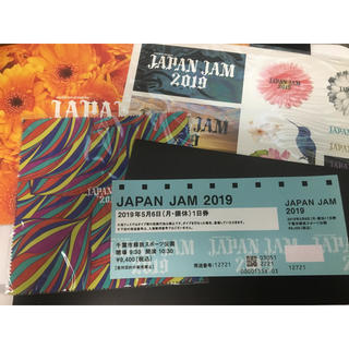 japanjam 5/6 (月) 1日券(音楽フェス)