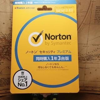 ノートン(Norton)のNorton ノートンセキュリティプレミアム【1年版YAMADAエディション】(その他)
