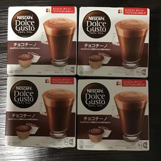 Nestle - 【ドルチェグスト】チョコチーノ×4箱