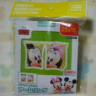 ディズニー(Disney)の新品未開封【25×16㎝】Disney ミッキー うきわ(マリン/スイミング)