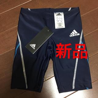 アディダス(adidas)の新品 アディダス adidas 水着 110㎝  送料無料(その他)