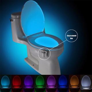 トイレでレインボーに光る センサーライト(蛍光灯/電球)