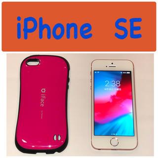 アイフォーン(iPhone)のiPhoneSE 本体(スマートフォン本体)