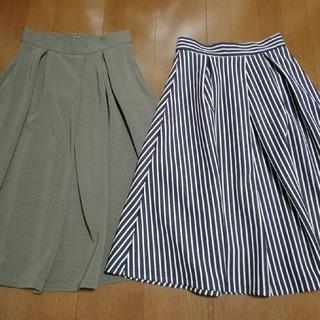 ジーユー(GU)のGU Aラインスカート 2着セット(ひざ丈スカート)