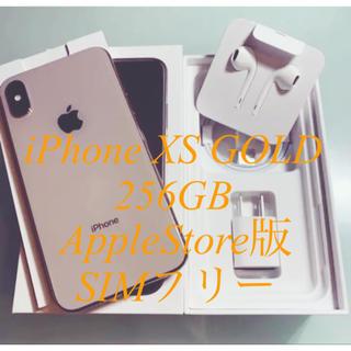 アップル(Apple)の✩SIMフリー✩.*˚iPhone Xs 256GB AppleStore版 (スマートフォン本体)