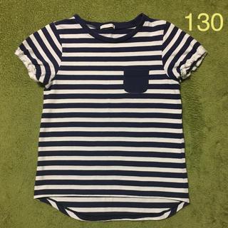 ジーユー(GU)のGU ボーダー パフスリーブ Tシャツ 130(Tシャツ/カットソー)