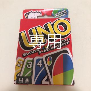 ウノ カードゲーム(トランプ/UNO)