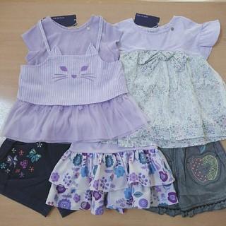 アナスイミニ(ANNA SUI mini)のANNA SUI mini 未使用 5点セット(Tシャツ/カットソー)