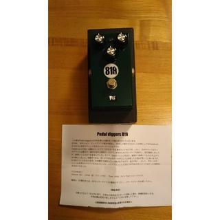 pedal diggers 819(エフェクター)