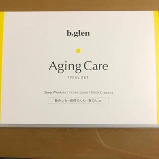 ビーグレン(b.glen)の【新品】ビーグレン トライアルセット(サンプル/トライアルキット)