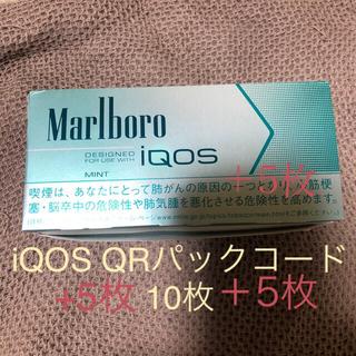 アイコス(IQOS)のiQOS パックコード QRコード10枚セット 懸賞(タバコグッズ)