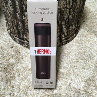 サーモス(THERMOS)の新品サーモスワンプッシュボトル450ml(弁当用品)