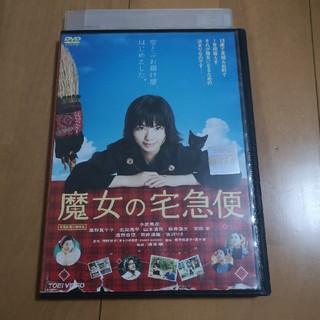 魔女の宅急便(日本映画)