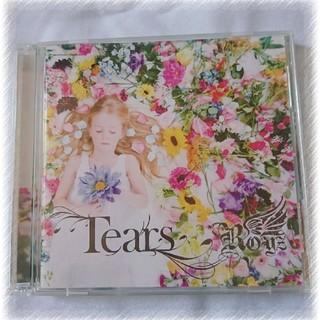 Royz Tears