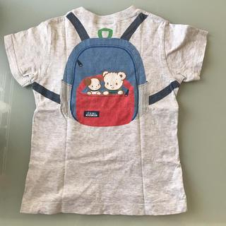 ファミリア(familiar)のファミリア♡Tシャツ だまし絵 120 リュック(Tシャツ/カットソー)