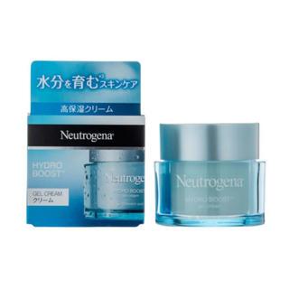 ニュートロジーナ(Neutrogena)のニュートロジーナ ハイドロブースト  クリーム(乳液 / ミルク)