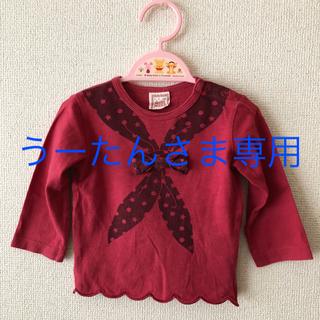 ウィルメリー(WILL MERY)の☆ will mery 長袖 Tシャツ ロンT 丸高衣料 ☆(Tシャツ/カットソー)