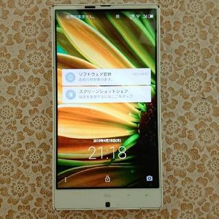 シャープ(SHARP)の AQUOS SERIE SHL25  スマートフォン(スマートフォン本体)