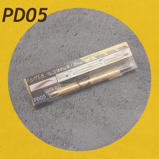 エクセルパウダー&ペンシルアイブロウ PD05(アイブロウペンシル)