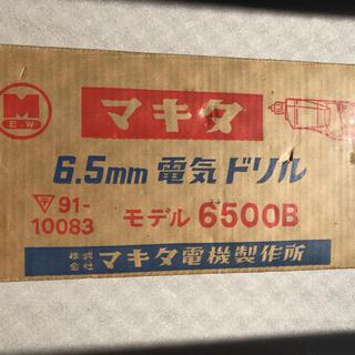 マキタ6.5mm電気ドリル                        未使用(工具/メンテナンス)