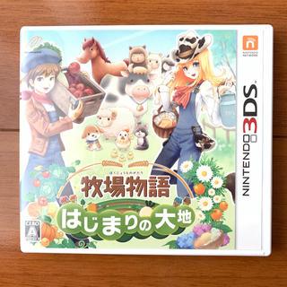 ニンテンドー3DS(ニンテンドー3DS)の牧場物語 はじまりの大地(携帯用ゲームソフト)