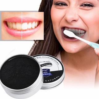 ◆新品◆ ホワイトニング 歯磨き粉 活性炭(口臭防止/エチケット用品)