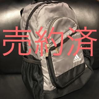 アディダス(adidas)のadidas  ディパック ジュニアサイズ(バッグパック/リュック)