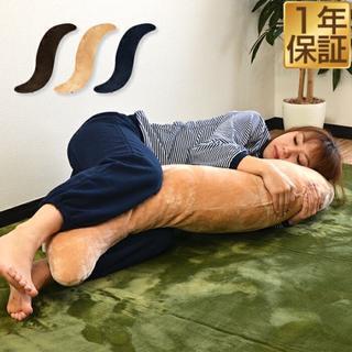 マイクロファイバー より ふわふわ♡フランネル抱き枕♩(枕)