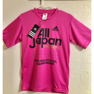 アディダス(adidas)のadidas インターハイ記念 Tシャツ アディダス(Tシャツ(半袖/袖なし))
