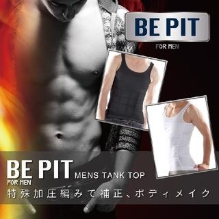【新品送料無料】男の矯正 タンクトップ ♥着やせ 引き締まった身体♪ブラックL(タンクトップ)
