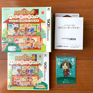 ニンテンドー3DS(ニンテンドー3DS)のどうぶつの森 ハッピーホームデザイナー(携帯用ゲームソフト)
