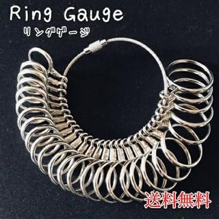 リングゲージ♡リングサイズ 指輪 ピンキーリング (その他)