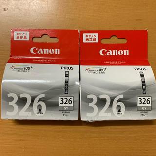 キヤノン(Canon)のキャノン純正品 326 グレー(PC周辺機器)