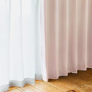 ウニコ(unico)のカーテン 2枚入り ピンク 幅100 × 丈200(カーテン)