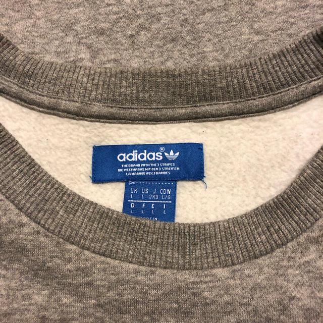 adidas(アディダス)の古着 adidas トレーナー メンズのトップス(スウェット)の商品写真